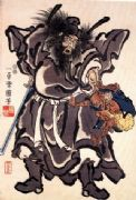 Japanese samurai warrior poster - small demon